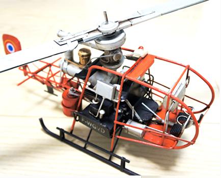 YC1118